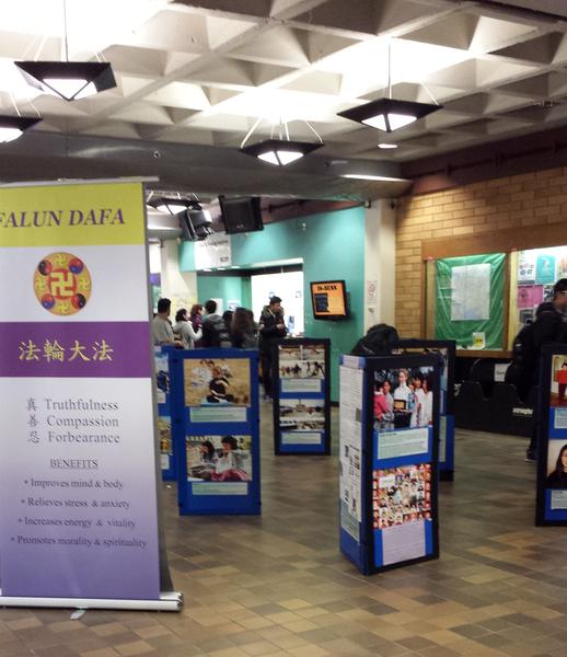 A photo exhibition of Falun Dafa's history hosted by the AMS Falun Dafa Fellowship AMS Falun Dafa Fellowship