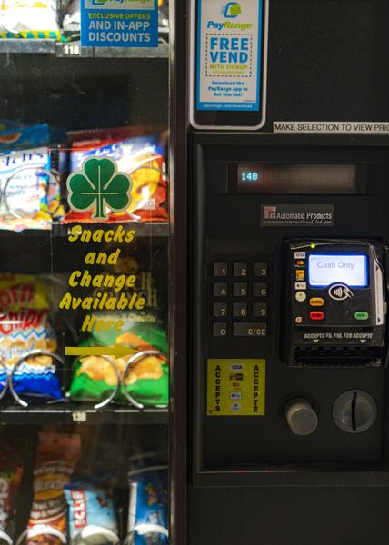 Where are the best vending machines on the UBC campus?