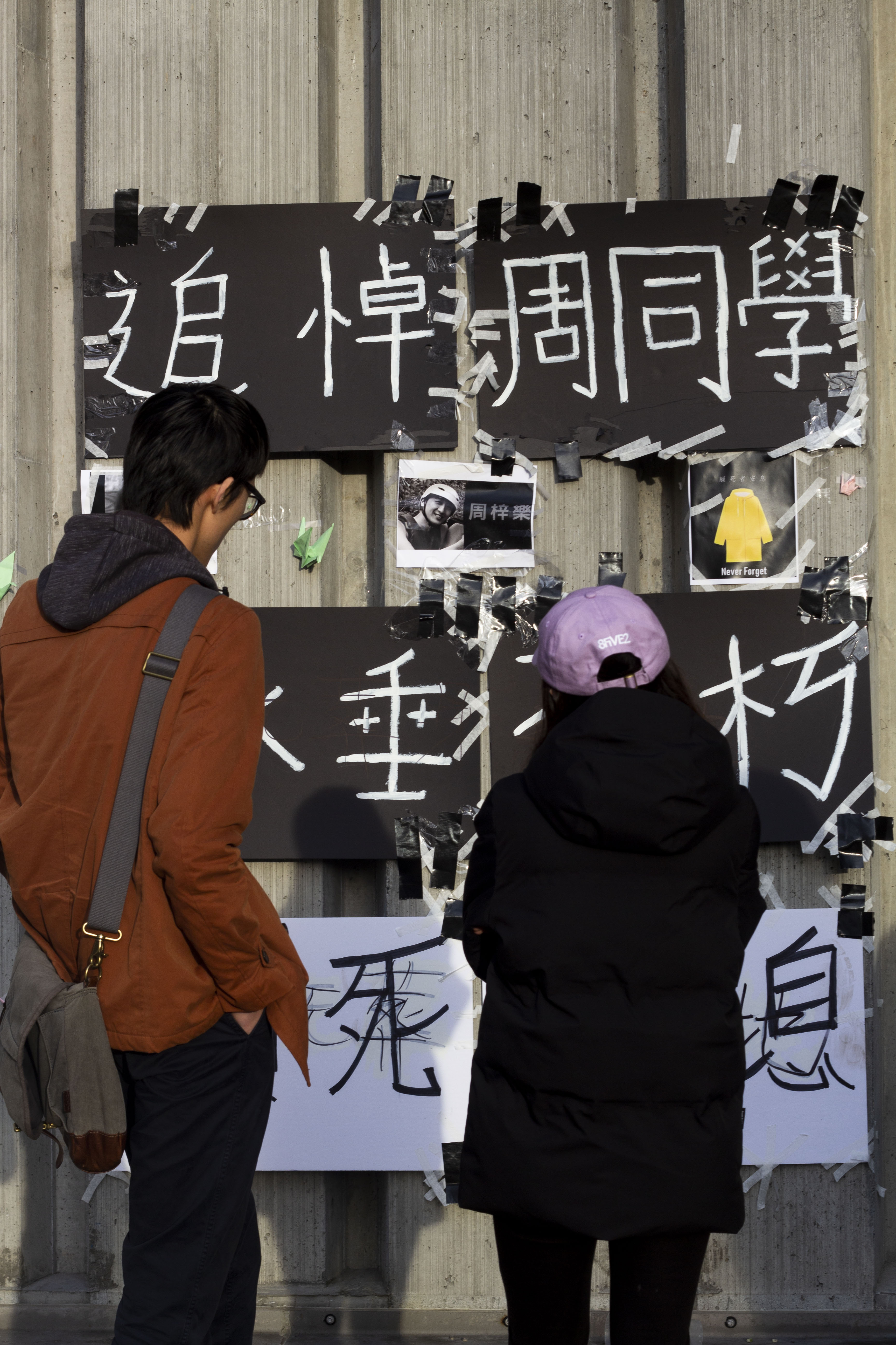 A Lennon Wall was made in memory of two Hong Kongers, Alex Chow and Chan Yin-Lam.