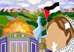 Palestine Cover Art